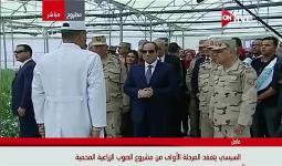 وفد جامعة الاسكندرية في احتفالية المرحلة الاولى لافتتاح الصوب الزراعية بمطروح